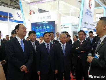 CTID亮相数字中国建设峰会 国家领导人莅临展位指导