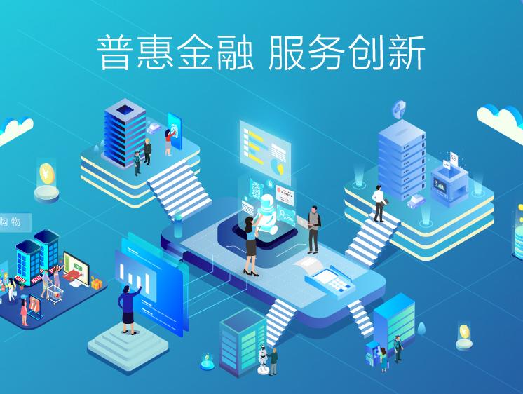CTID平台全面助力金融业数字科技改革
