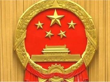 新法速递|《中华人民共和国个人信息保护法》全文